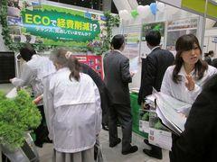 eco_style_3.jpg