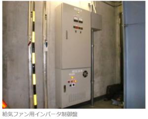 送風機 オフィスビル 地下駐車場換気装置2