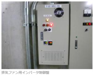 送風機 オフィスビル 地下駐車場換気装置3