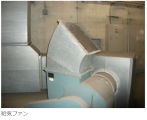 送風機 マンション 地下駐車場換気装置1