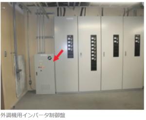 送風機 宿泊施設 厨房内換気装置1