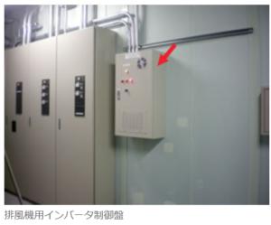 送風機 宿泊施設 厨房内換気装置2
