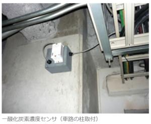 送風機 商業施設 地下駐車場換気装置2