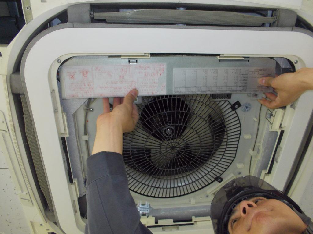 自分でできる水漏れ対応 電気カバー