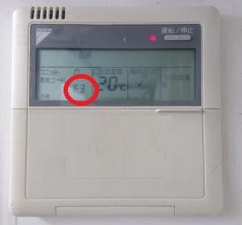 ダイキン エアコン エラー コード u0 ダイキン エアコン 故障 u0が発生したのでダイキンに点検してもらうことに。。。