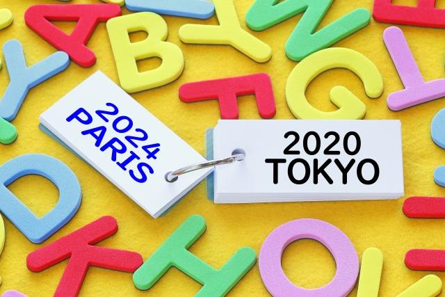 東京オリンピック イメージ