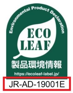 エコリーフ環境ラベルシール