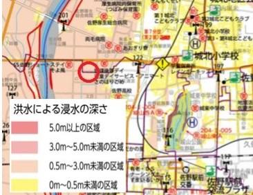 栃木ハザードマップ