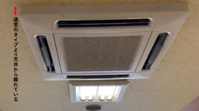 天井が汚れない 業務用エアコン スペースパネル
